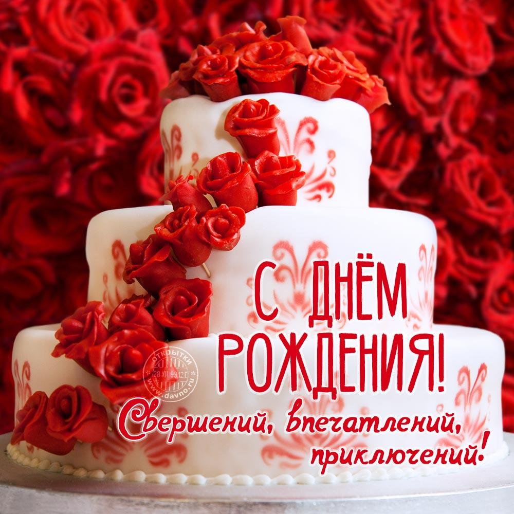 лена с днем рождения 25 лет поздравления с днем рождения замена